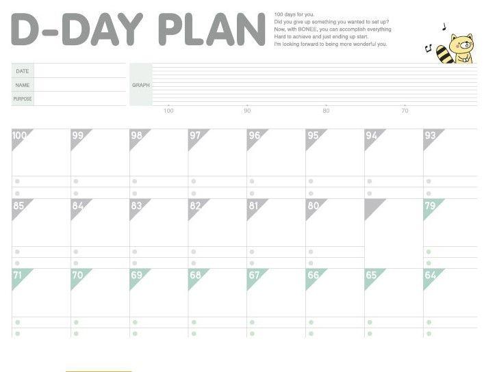 Download Mds 100 Day Calendar New Calendar Template Site