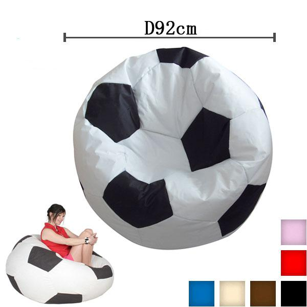 football bean bag chair shampoo bowl and combo 2019 cover worldwide dropshipping