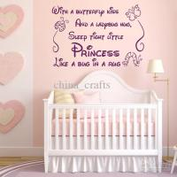 Baby Wall Decorations For Nursery | Best Baby Decoration