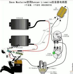 Emg Pickups Wiring Diagram  Somurich