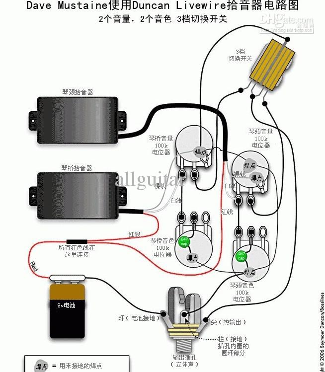 1 set emg 81 85 active humbucker pickup electric emg 81 85 wiring diagram efcaviation com on emg 81 pickup wiring EMG Schematics at nearapp.co