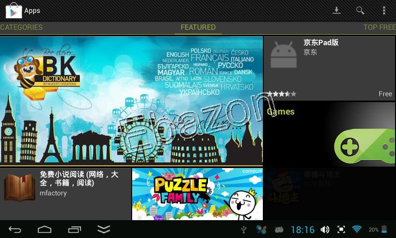 7 Tablet Bean Colors Pc 4 Jelly 2