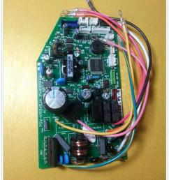 sanyo air conditioner circuit board pow kr184gjh air conditioning parts [ 800 x 1067 Pixel ]