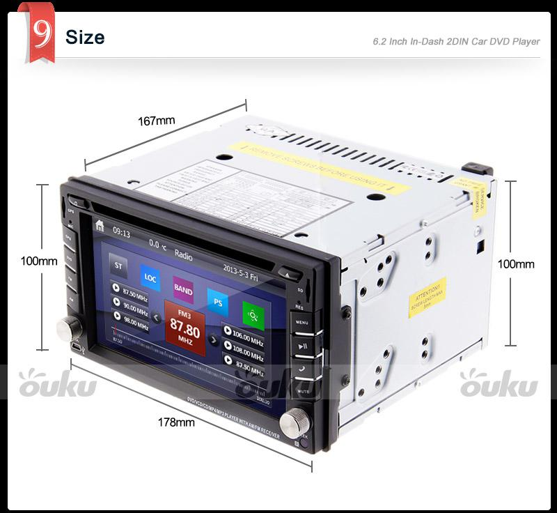 ouku 7 inch touch screen dvd receiver wiring diagram