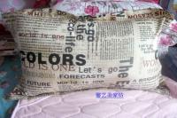 English Newspaper Bedding Comforter Set Twin Full Queen