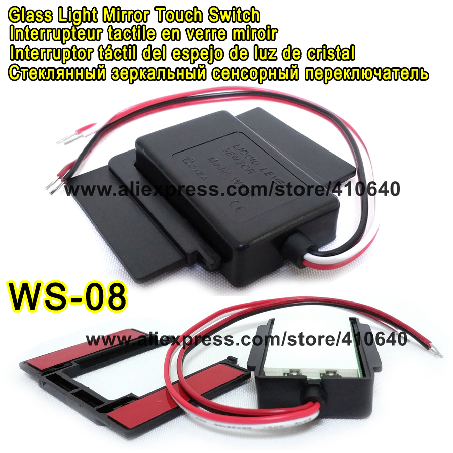 medium resolution of buy this glass light mirror touch switch specially design for light on the mirror surface from us as a factory directly you will enjoy better reliable