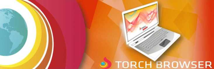 Download Torch Browser 2016