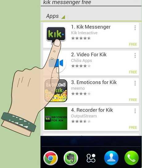 شرح تثبيت وتحميل برنامج كيك ماسنجر بالصور Download Kik Messenger