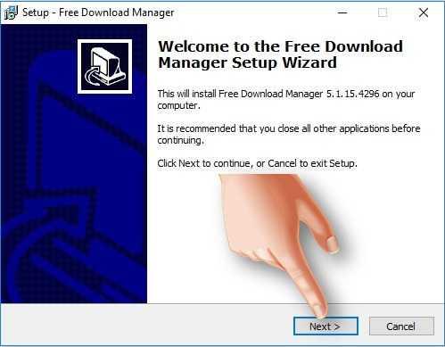 شرح تثبيت برنامج فري داونلود مانجر للكمبيوتر عربي 2017 Free Download Manager (2)