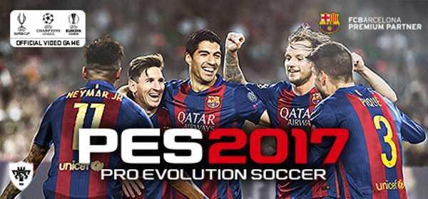 تحميل لعبة PES-2017