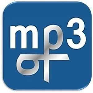 تحميل برنامج mp3DirectCut لتقطيع الملفات الصوتية والتعديل عليها