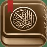 تنزيل القرآن الكريم كامل مع التفسير APK للاندرويد