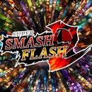 تنزيل لعبة سوبر سماش Super Smash Flash 2 للاندرويد