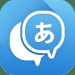 تنزيل تطبيق ترجمة الصوت والصور والنصوص للأندرويد