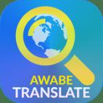 تنزيل تطبيق ترجمة متعددة اللغات للأندرويد