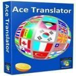 تحميل برنامج ترجمة كل اللغات Ace Translator للكمبيوتر