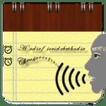 تحميل تطبيق مذكرة الكلام للأندرويد