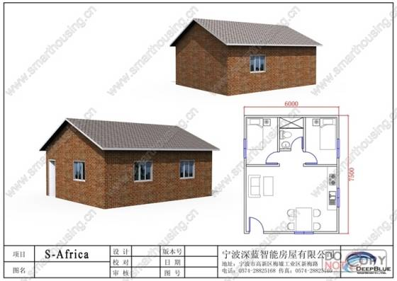 Sell Low Cost Houseid4354985 Product details  View
