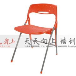 Used Plastic Folding Chairs Wholesale West Marine Commercial Handy Church Chair Lightweight Visitor Easy Moving Lo Image