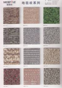 Sell carpet pattern vinyl flooring(id:18180108) from ...