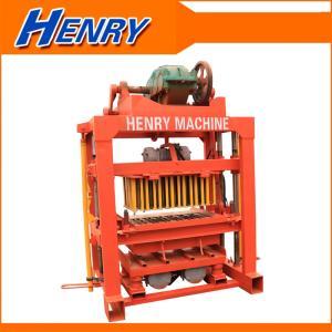 Henry Machine