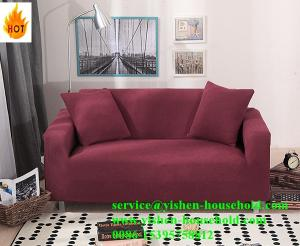 sofa covers low price compact leather sectional wholesale cover manufacturers yishen household no moq for slipcover chair hot on amazon ebay