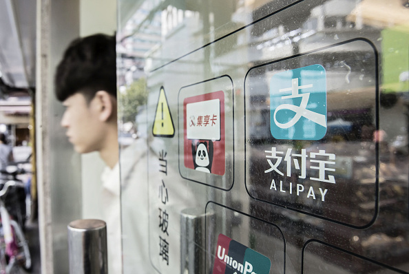 Alibaba's Ant Financial Acquires helloPay to Boost Bran