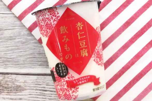 「杏仁豆腐は飲みものです。」の画像検索結果