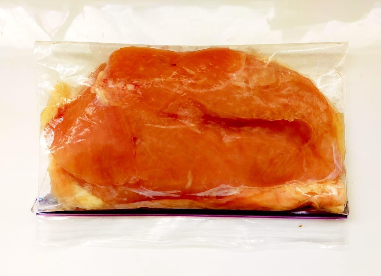 鶏むね肉のしっとり冷凍保存方法!解凍して袋ごと茹でればスピード鶏ハムの出來上がり [えん食べ]