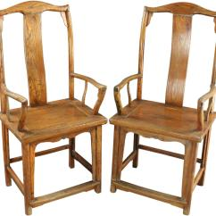 Antique Accent Chair Steel On Gem Pair Chinese Official 39s Armchairs Chairs Ebay