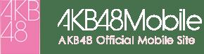 AKB48 Mobile画像