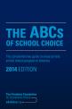 2014 ABCs BLUE