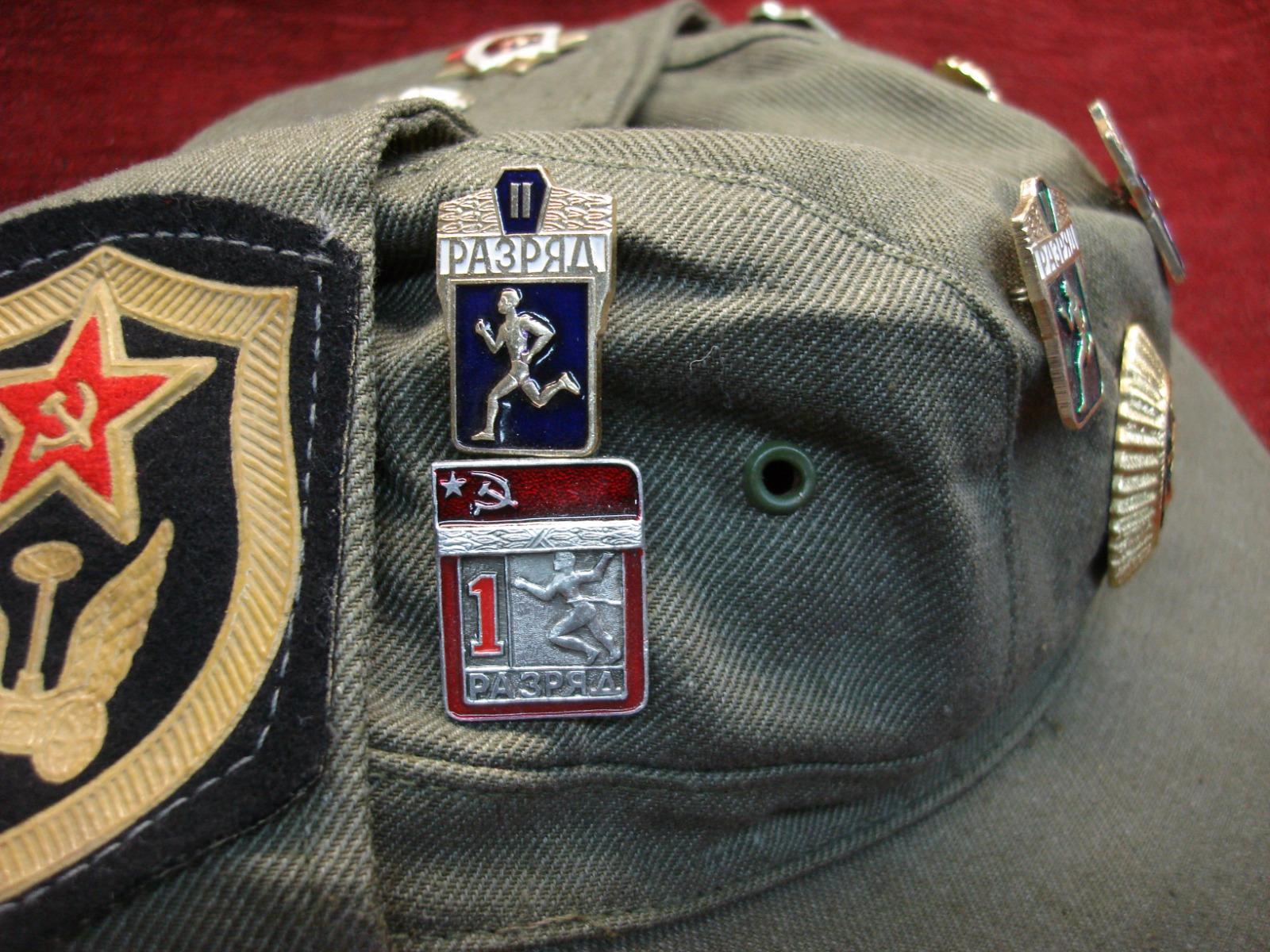 soviet military cap with