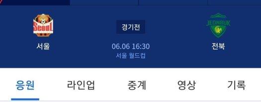 Screenshot_20200531-185248_Samsung Internet.jpg [오피셜] 전북현대, 수상 확정