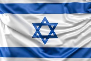 Flag of israel Free Photo