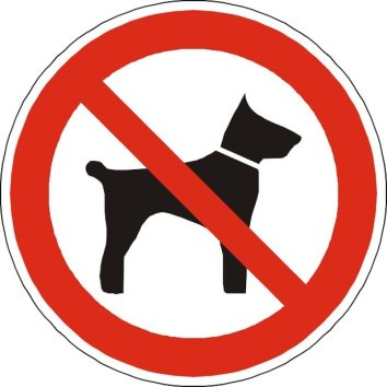 Forbidden symbol allowed sign prohibited dogs Free Photo