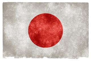 Japan grunge flag  grain Free Photo