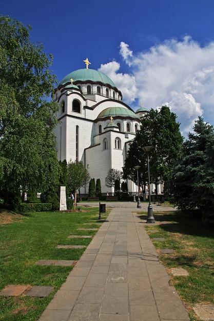 St. sava cathedral. belgrade. serbia | Premium Photo