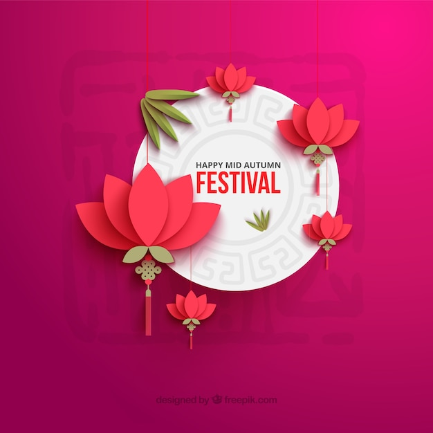 Autumn Festival Card Vector Free Download