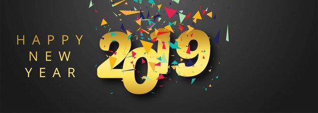 celebration 2019 colorful happy
