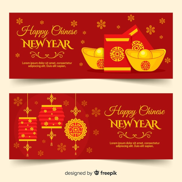 Chinese New Year 2019 Banners Vector Free Download