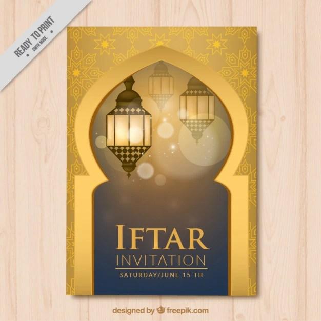 Ramadan invitation iftar cards template invitationjpg decorative iftar invitation vector free stopboris Image collections