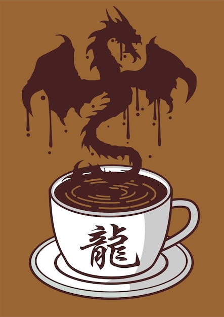 Dragon Coffee : dragon, coffee, Premium, Vector, Dragon, Coffee, Illustration