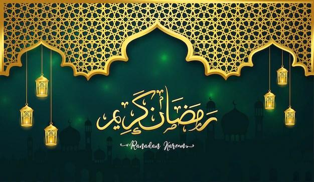arabic greetings for ramadan