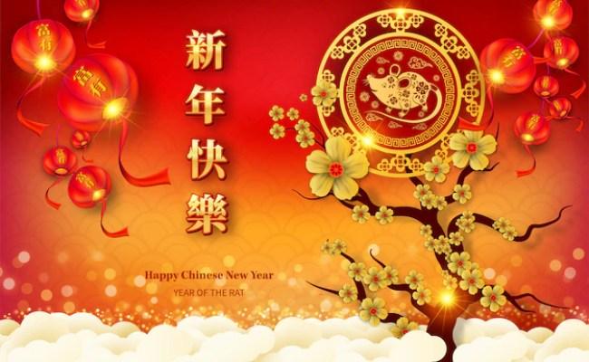 Happy Chinese New Year 2020 Year Banner Vector Premium