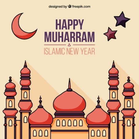 Muharram quotes whatsapp status