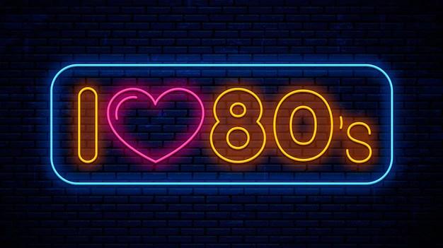 Download I love 80's neon sign Vector | Premium Download