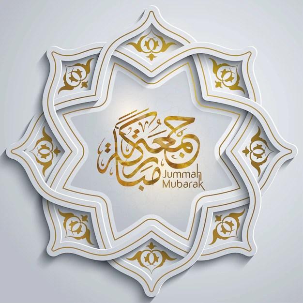 Jummah mubarak arabic calligraphy. Premium Vector