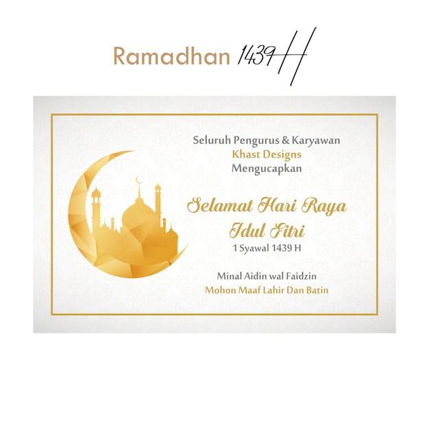 Kartu Ucapan Ramadhan Card Premium Vector