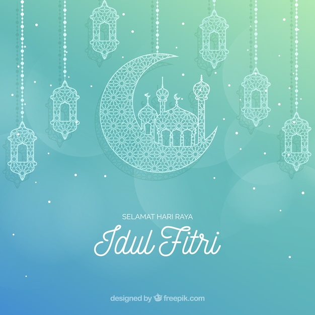 Hari Raya Free Vectors Stock Photos Psd